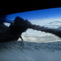 How to Defrost Windshield