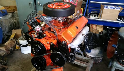 Monday Mailbag: What Causes My Engine to Shake After Cold Startup?