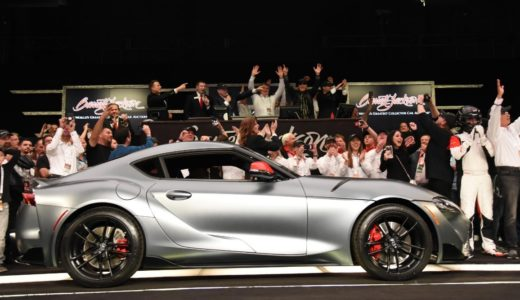 The very first production 2020 Toyota Supra (pictured) sold at auction for $2.1 million. (Image/Toyota)